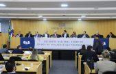 OAB Roraima participa de Encontro Nacional para debater Crimes de Violações das Prerrogativas