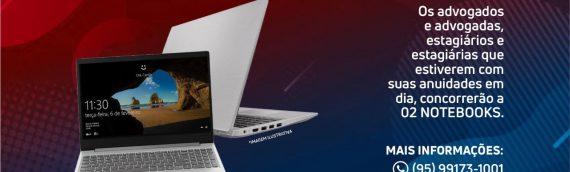OAB Roraima: Advogados (as) e estagiários (as) com anuidade em dia concorrerão ao sorteio de notebooks