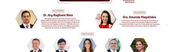 """OAB Roraima realiza hoje videoconferência: """"New Post: Publicidade e propaganda na Advocacia"""""""